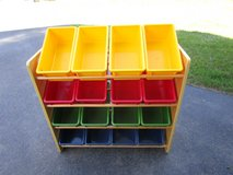 16 BIN TOOL OR  TOY STORAGE RACK SET # 5 in Naperville, Illinois