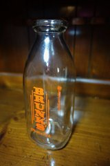 Santa Fe Brunks Vintage Milk Bottle One Quart in Baytown, Texas