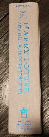 BOOK- Harry Potter and the Order of the Phoenix, Hardcover in Joliet, Illinois