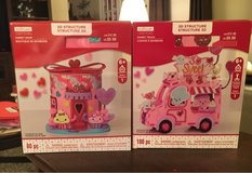 Sweet Shop/Truck Kits in St. Charles, Illinois