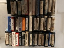41 Different 8 Track Tapes in Fort Knox, Kentucky