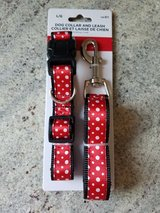 NEW Dog collar/leash set in Plainfield, Illinois