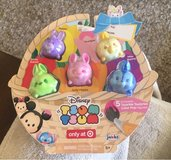 Bunny Tsum Tsums in Naperville, Illinois