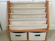 Bookcase with Drawers in Lockport, Illinois