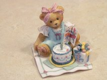 Cherished Teddies #2 in Palatine, Illinois
