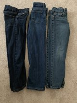 Boys Size 10 Jeans in Beaufort, South Carolina