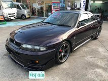 """""""ABSOLUTE""""-1995 NISSAN SKYLINE GTR VSPEC EDITION- LIMITED EDITION NISMO S1 in Okinawa, Japan"""