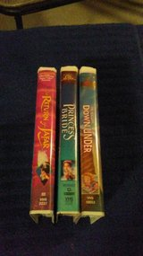 More and MORE movies (lot 15) in Baytown, Texas