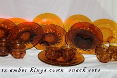 vintage amber snack plates with cups ( 1970,s) in Fort Polk, Louisiana
