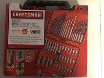 Craftsman 50 Pc Drill & Drive Set in Fort Knox, Kentucky