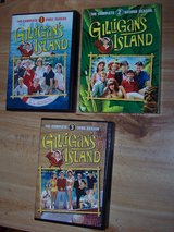 Gilligan's Island complete seasons 1, 2, & 3 dvd sets in Barstow, California