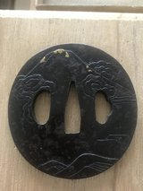 Wakizashi sized Tsuba depicting Mt. Fuji in Okinawa, Japan