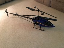 4' RC Helicopter in Sugar Grove, Illinois