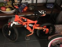 16in Kid Bike, Jeep X16 with Suspension (coaster and caliper brakes) in Stuttgart, GE