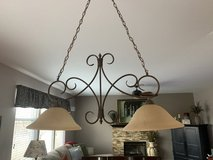 Decorative light fixture -excellent condition in Oswego, Illinois