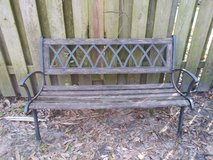 Bench #2 in Spring, Texas