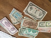 Chinese World War 2 paper currency in Vacaville, California