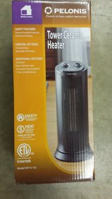 Pelonis space heater - new in Yorkville, Illinois