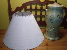 lamp & shade in The Woodlands, Texas