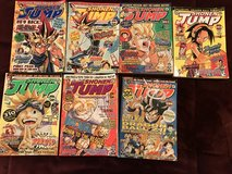 Shonen Jump 7 Issues 2004-2005 in Macon, Georgia