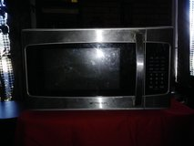 Emerson Microwave in Byron, Georgia