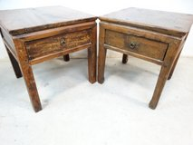 End Table Pair in League City, Texas