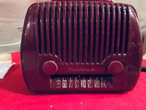 Very old radio antique in Ramstein, Germany
