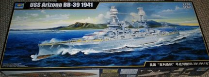1/200 U.S.S. ARIZONA BATTLESHIP in Camp Lejeune, North Carolina