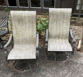 7 pc. Patio Furniture lot: 4 chairs,1 table, 1 glider & 1 ottoman in Kingwood, Texas