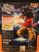 Banpresto Dragon Ball GT - SS4 Gokou in Okinawa, Japan