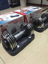 speed weight dumbbells 5-25 lbs adjustable in Okinawa, Japan