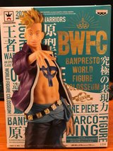Banpresto BWFC - Marco King in Okinawa, Japan