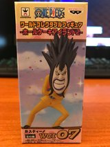Banpresto WCI 07 One Piece - Gastino in Okinawa, Japan
