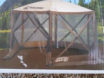 CANOPY CAMPING PARTY APPROX 12' NEW Quick-Set  Clam Screen Shelter set-up 45 seconds EASY in Alamogordo, New Mexico