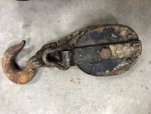 Heavy duty snatch block. Reduced in Fort Leonard Wood, Missouri