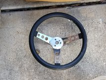 After Market Steering Wheel in Kingwood, Texas