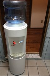 Alpine Hot and Cold Water Dispenser in Okinawa, Japan