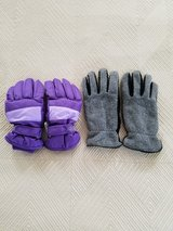 Women's Glove Set in Okinawa, Japan