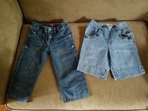 4 Pair/Girls Jean Capris, Size 6 in Fort Campbell, Kentucky