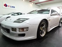 300ZX Stage21 Fiberglass Vented Front Fender in Okinawa, Japan