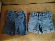 Girls Long Jean Shorts, Size 6 in Clarksville, Tennessee