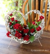Send Valentines Flowers and gifts on Okinawa in Okinawa, Japan