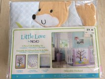 New 3-piece crib bedding set in Okinawa, Japan