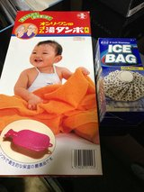 HOT BAG AND ICE BAG in Okinawa, Japan