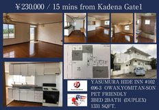 YOMITAN 3 BED 2 BATH in Okinawa, Japan
