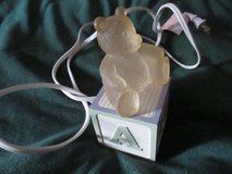 BABY BEAR NIGHT LIGHT in Cleveland, Texas