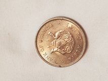 1966 Bank of Uganda 50 Collectible Coin Foreign Money Currency Bird in Kingwood, Texas