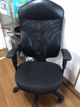 office chair in Okinawa, Japan