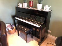 Kawai Console Ebony Piano in Wheaton, Illinois