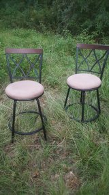 Stools to trade for laptop in Houston, Texas